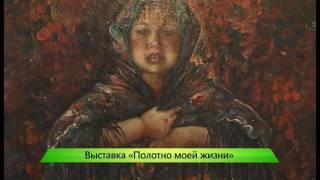 Выставка Инны Широковой. ИК ''Город'' 11.08.2016
