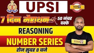 UPSI    REASONING    50 नंबर पक्के    7 दिन मैराथन    BY PULKIT SIR    NUMBER SERIES