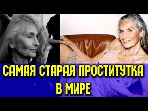 Проститутки Одессы - лучшие индивидуалки Одессы