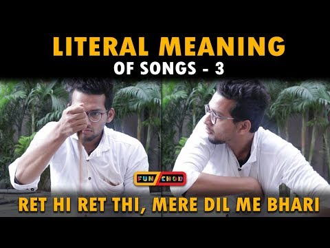 LITERAL MEANING OF SONGS | Part 3 | Funcho Entertainment AkA FC Entertainment.