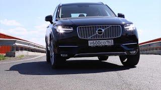 Volvo XC90 2015 Тест-Драйв. Игорь Бурцев