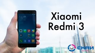 Xiaomi Redmi 3 CDMA+GSM - отличная цена и качество. Обзор от Skay.ua (русские субтитры)(, 2016-04-01T12:55:46.000Z)