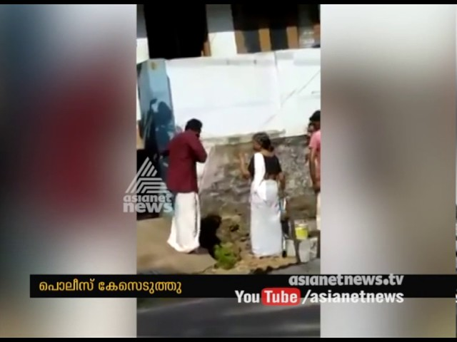 Congress leader beats old women in Aruvikkara | FIR 15 Mar 2017