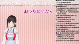 [LIVE] 鈴鹿詩子『詩子おねえさんといっしょ♪』