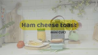 야식 햄치즈토스트 만들기 치즈 폭포처럼 흘려 내리는 샌…