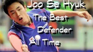 Joo se hyuk - The best defender all time