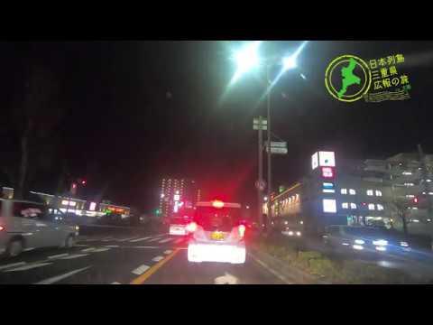 日本列島三重県広報の旅 IN 大阪 その2【第105回放送 その2】