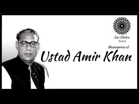 ☸️Raag Basant Mukhari - Masterpeices Of Ustad Amir Khan - Sur Chakra