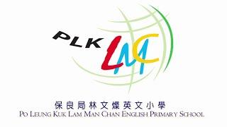 Po Leung Kuk Lam Man Chan Engl