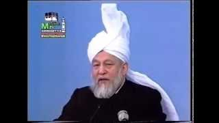 Friday Sermon 17 March 1995