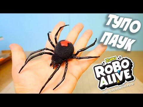 как ЖИВОЙ ПАУК робот Zuru Robo Alive