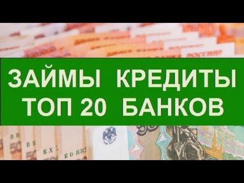 почта банк оформить кредитную заявку онлайн в каком банке дадут кредит без официального трудоустройства в красноярске