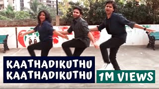 Kaathadikuthu Kaathadikuthu | Prabhu Deva | The Crew Dance Company