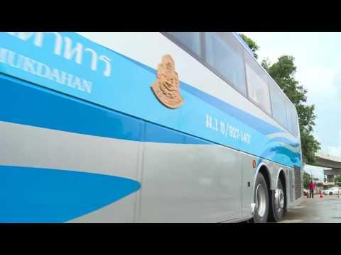 บขส  ใส่ใจคุณ ตอนที่ 1 รถโดยสาร 15 เมตร   TCL ClubCard