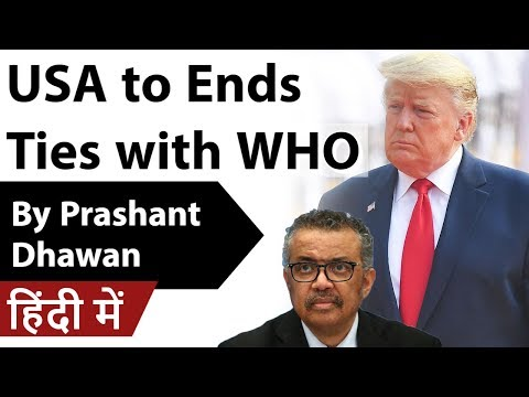 USA to Ends Ties with WHO Is it the right decision? Current Affairs 2020 #UPSC