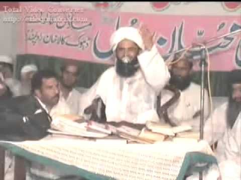 Tokay wali sarkar Mufti Muhammad Yousaf Rizvi from Lahore P15   YouTube