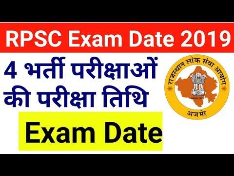 RPSC Exam Date 2019