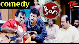 King Movie Comedy | Nagarjuna Beat to Music Director | Nagarjuna, Bramhanandam