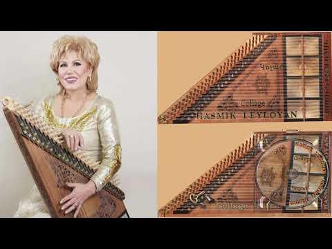 HASMIK LEYLOYAN THE PEOPLES ARTIST PROFESSOR - Call Me – Arno Babajanyan