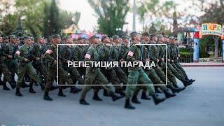 Репетиция парада в Керчи. 5 мая 2016(Не большое видео с репетиции парада. Крым, Керчь. -~-~~-~~~-~~-~- НОВОЕ ВИДЕО