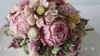 앙금플라워 겹코스모스,작약,라넌큘러스 꽃짜기/beanpaste flower piping techniques/Cosmos, Peony, Ranunculus