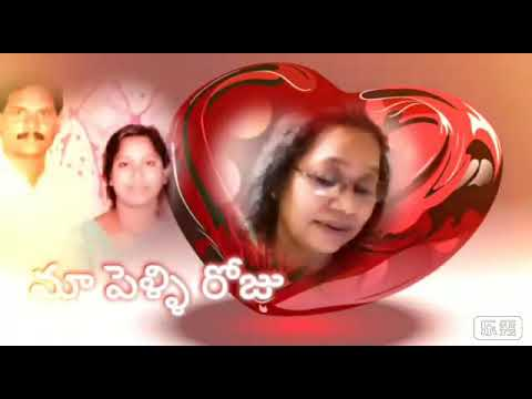 Pelli Roju Subhakankshalu Mp3 Songs Mp3chorcom
