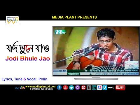 Jodi Bhule Jao | Polin | যদি ভুলে যাও | Bangla | New | Sad | Video Song | Ntv Live | Official Video