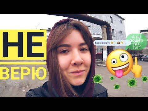 VLOG:  Посылки с AliExpress в период карантина   Новая маска   Творожная пасха   Пасха 2020  