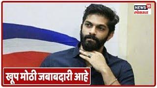 Amit Thackeray  - खूप मोठी जबाबदारी आहे   MNS Maha Adhiveshan
