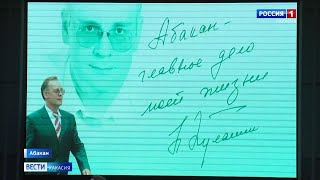 Сегодня в Абакане вспоминают Николая Булакина, он трагически погиб 14 октября 2019 -го