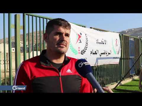 افتتاح ملعب كرة القدم في مدينة أريحا بعد إغلاقه ل 3 سنوات