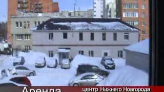 видео Подать объявление: сдать офисное здание в аренду