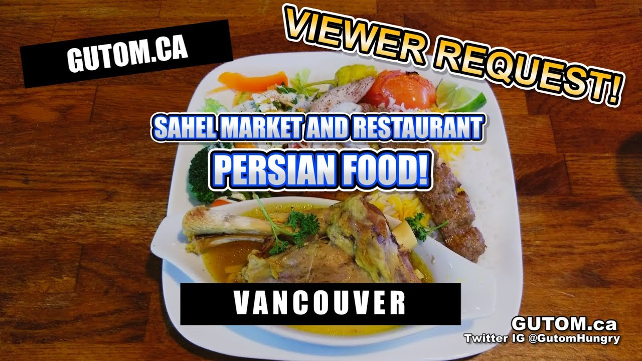 Best Lamb Shank Sahel Market And Restaurant Halal Food Vancouver Food Guide Reviews Gutom Ca Youtube
