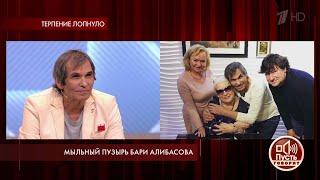 """""""То, что происходит у Бари Каримовича в квартире, - на телевидении такого говорить нельзя"""", - сосед"""