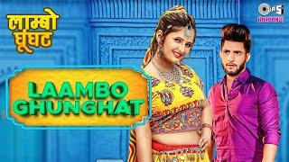 Laambo Ghunghat - Video   Farista,  A K Jatti  Anjali, Ajay   Latest Haryanvi Songs Haryanavi 2021