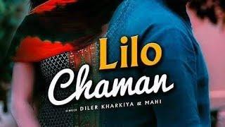 leelo Chaman / mp3 dj rimex song 2020