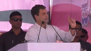 Rahul Gandhi takes a jibe at BJP's 'Main Bhi Chowkidar' campaign