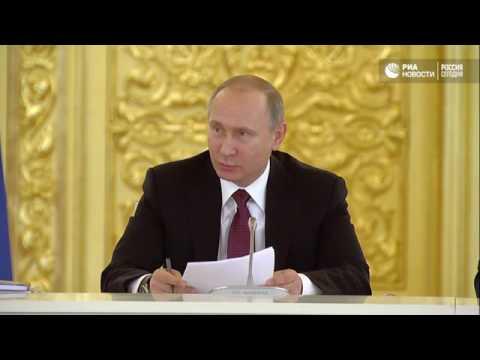 Путин зачитал постановление суда, в котором человека обвиняют в подаче заявления в прокуратуру