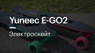 видео Скейтборды на E-katalog.ru ➤ купить скейт ✔ виды и цены интернет-магазинов России