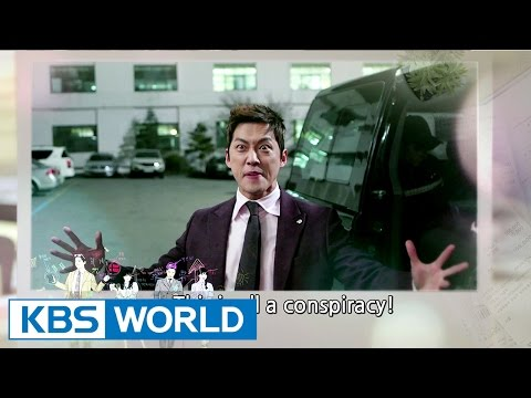Good Manager | 김과장 - Ep.18 Preview