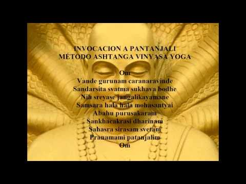 ashtanga yoga chant mantra  oracion. invocacion a patanjali  audio sri k pattabhi jois