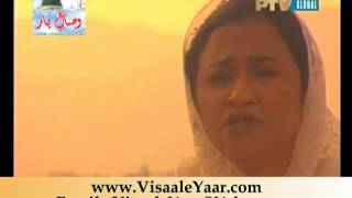 Urdu Naat( Main So Jaon Ya Mustafa SAW)Nayara Noor In Ptv.By Visaal
