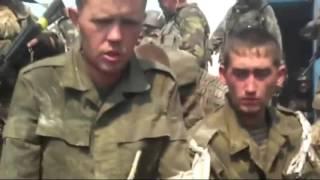 Мамы папы - ваши дети здесь! Русские солдатики в плену у Вооруженных Сил Украины