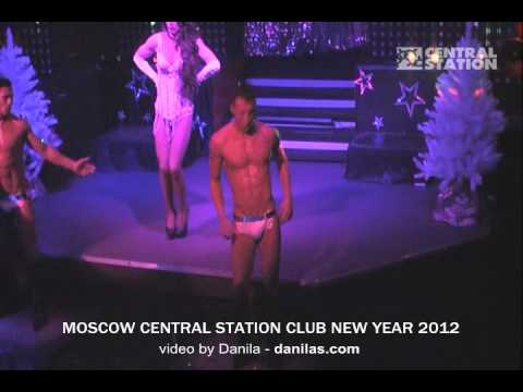 знакомства лесби клубы москва