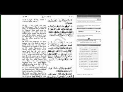 Challenge of mubaillah to General Muhammad Zia ul Haq  by Khalifatul Masih IV