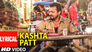 Kashta Patt Song with Lyrics | Paradesi C/o London | Vijay Prakash | Yogaraj Bhat |Vijay Raghavendra
