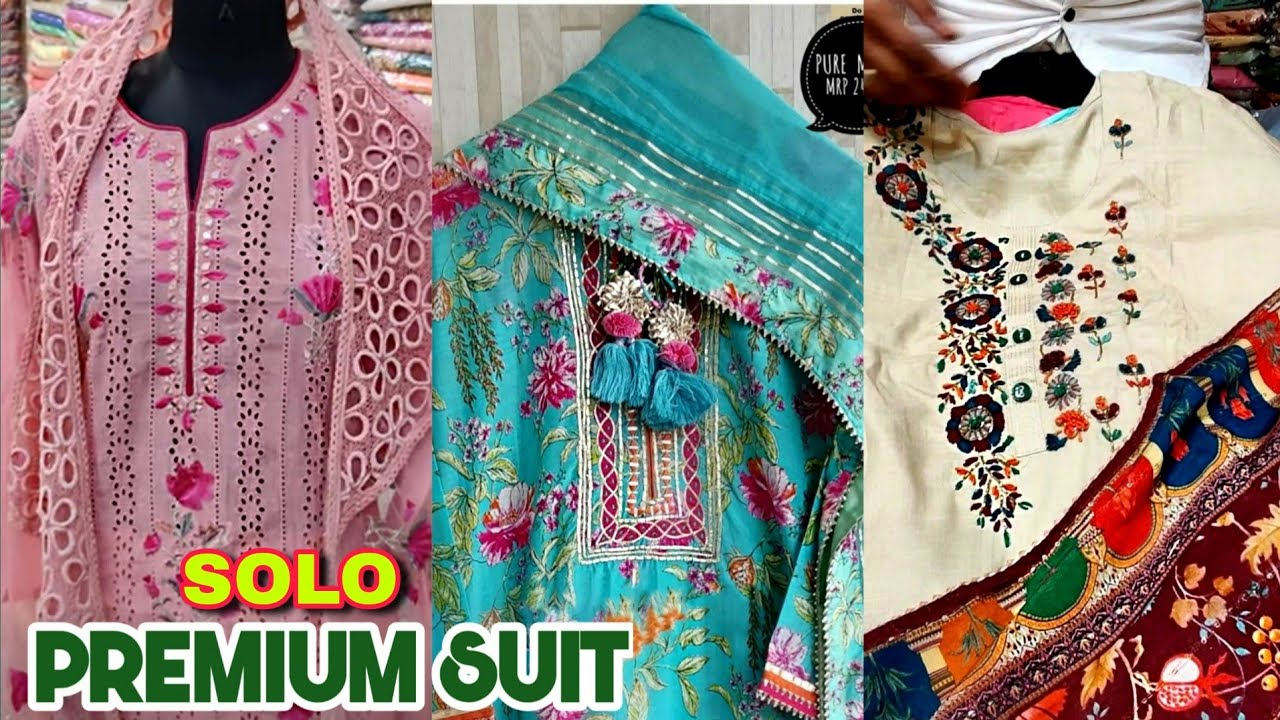 दीवाली महासेल में फायदा ही फायदा , आधे रेट में मनपसंद सूट Boutique Collection Offer Sale Solo Colour