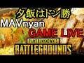 【LIVE】FPS人狼「DECEIT」 豪華ゲスト:KUN,tanaka,Ryu,EXM,まんさや