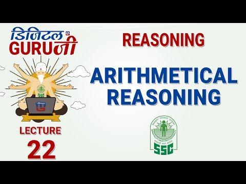ARITHMETICAL REASONING   L22   REASONING   SSC CGL 2017   FULL LECTURE IN HD   DIGITAL GURUJI
