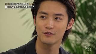 ひらちゃんの話し相手、第6回は俳優の白石 隼也さんが登場! 架空チーム...